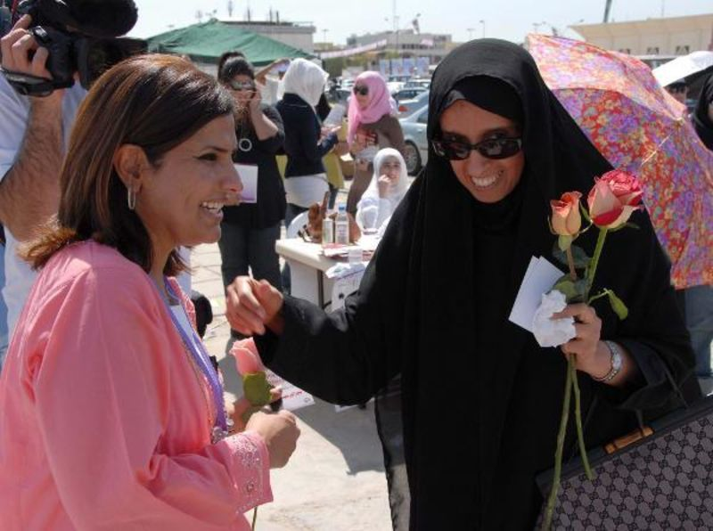 Kuwaitische Frauen