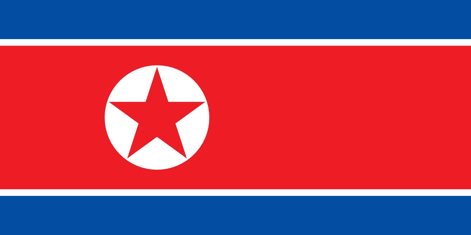 Kinderweltreise ǀ Demokratische Volksrepublik Korea - Tiere & Pflanzen