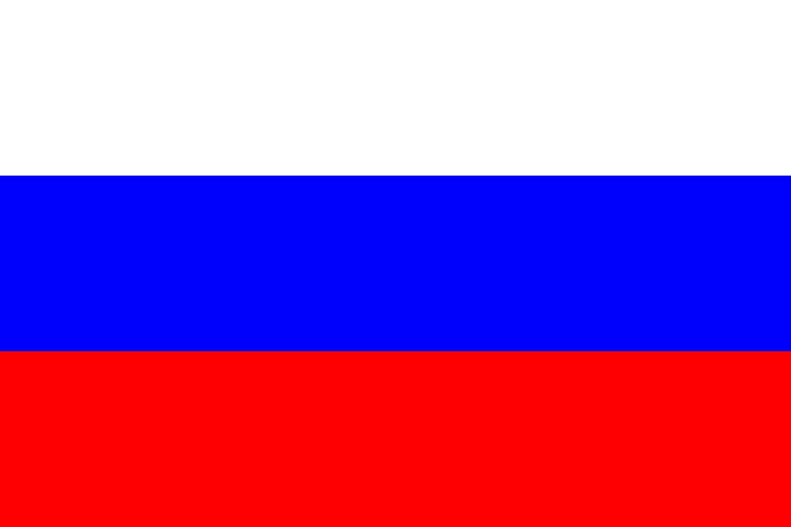 Russische Weihnachtsgedichte Für Kinder.Kinderweltreise ǀ Russland Typisch Russisch